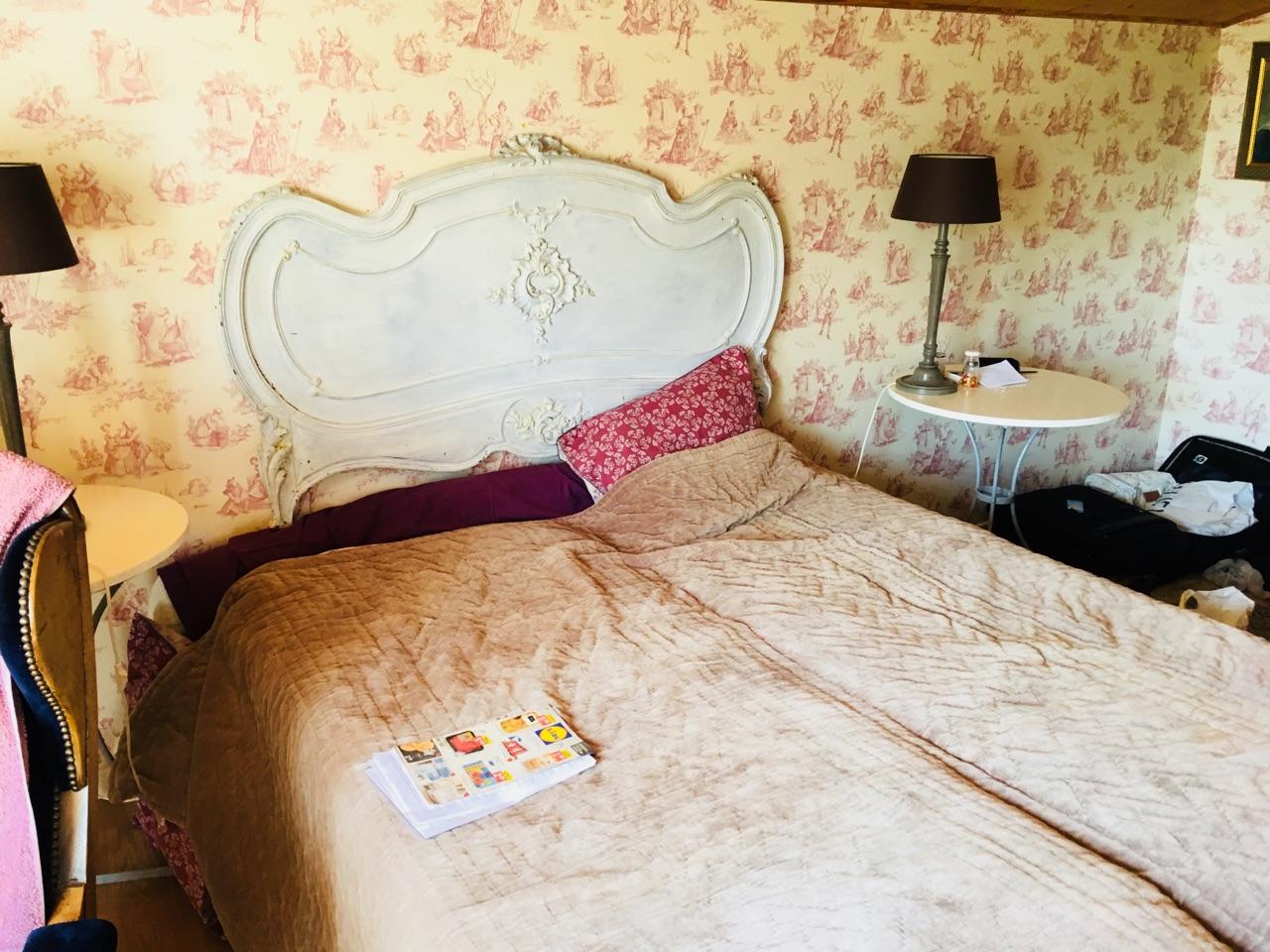 Моя кровать!